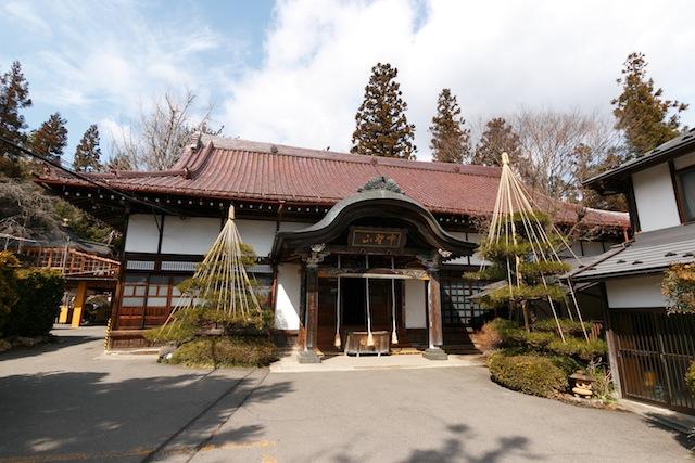 Nakano Fudouson Hondo main hall