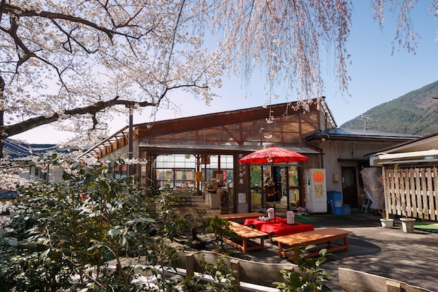 Nakano Fudouson Kamoshika-an tea house